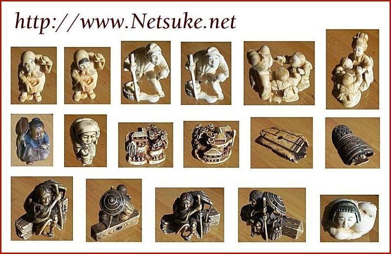 netsuke.net